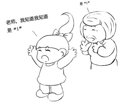 """老师表扬了阿瑞,继续提问""""小白兔喜欢吃什么呢"""",阿瑞的"""