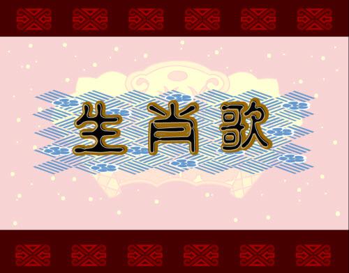"""--""""迎新年""""春節主題課程資源"""