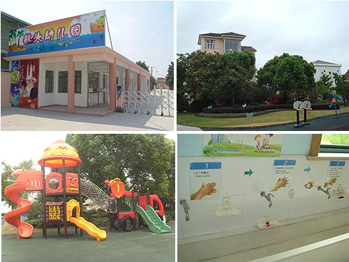 随着入园高峰的来临,浦东新区航头镇幼儿园面临的是双重的困难.