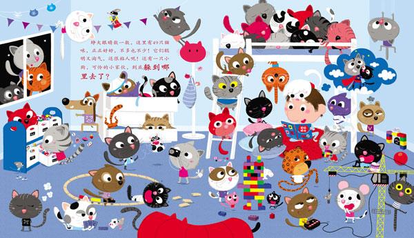 《梦中的动物乐园》内页   在梦中的世界里,生活着许许多多好玩的动物,它们可爱、有趣又神奇!想和北极熊一起洗澡吗?想和海豚一起游泳,和独角兽一起散步吗?还是骑在大火龙的背上兜个风?快来和梦中的动物朋友们一起做游戏吧!大家都等着你呢!