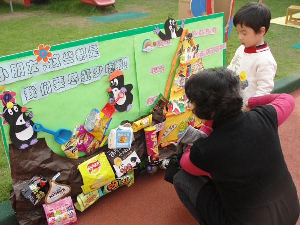崇明长兴岛2017美食节
