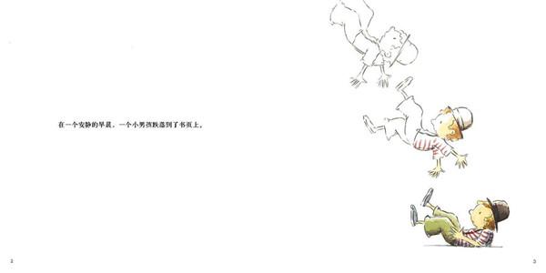 《书页上的男孩》 - youjiaojiaoyan的日志