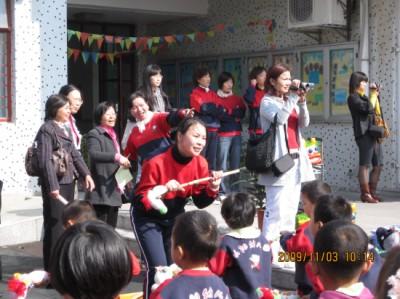 """""""幼儿园与家庭合作共育研究""""学术交流活动隆重举行"""
