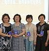 [早期教育] 上海诞生全国首批最高等级育婴师
