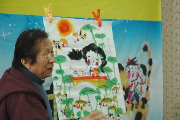 公益讲座:儿童创意水墨画