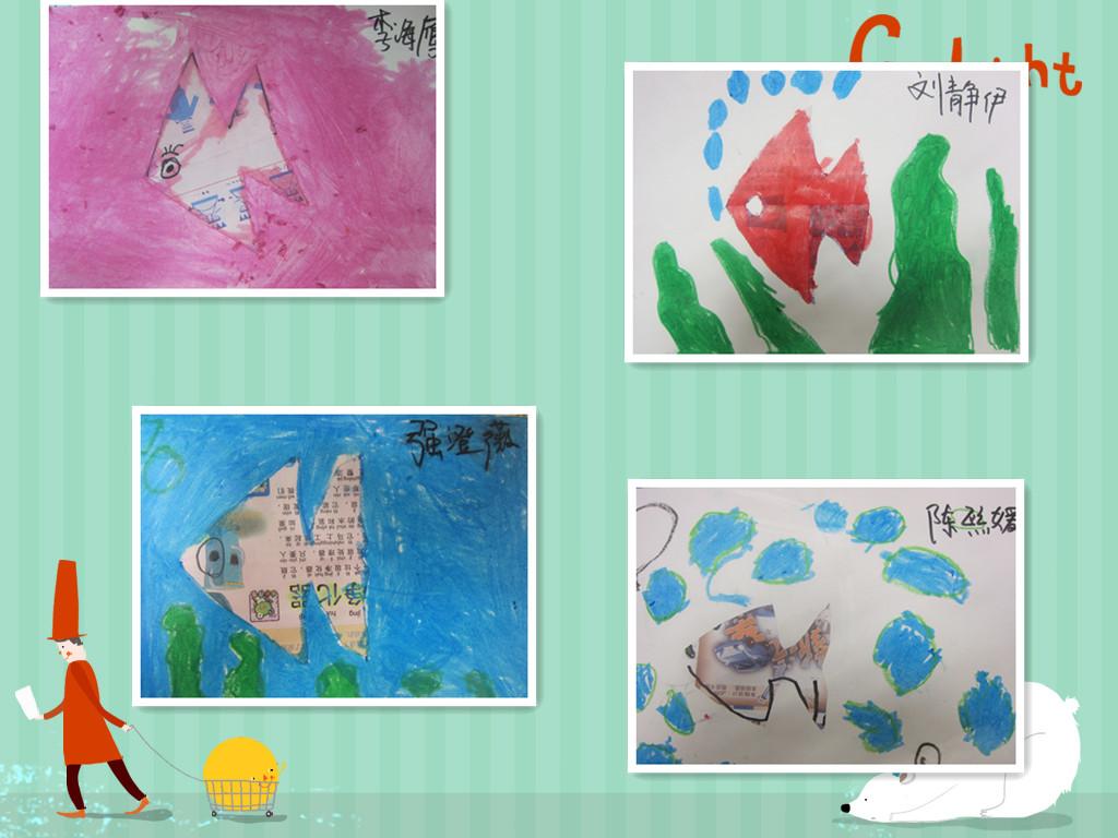 ps:这次剪纸活动,让幼儿通过对折的方法 学习剪纸,然后把 鱼贴在纸上