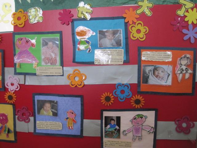 我们的主题墙面 我长大了 -信息详细 中六班