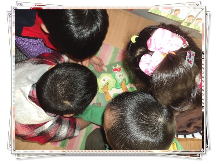 幼儿园小班折纸水果大全 图解