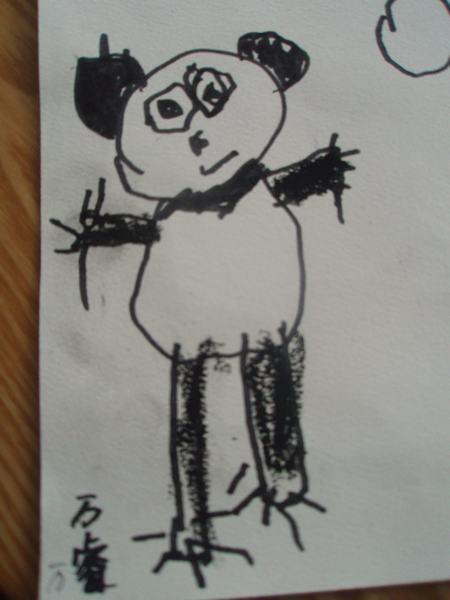 熊猫圆滚滚身体,憨憨的样子实在是太可爱了