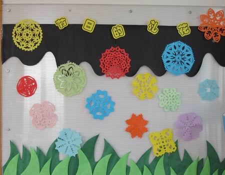 幼儿美术剪窗花