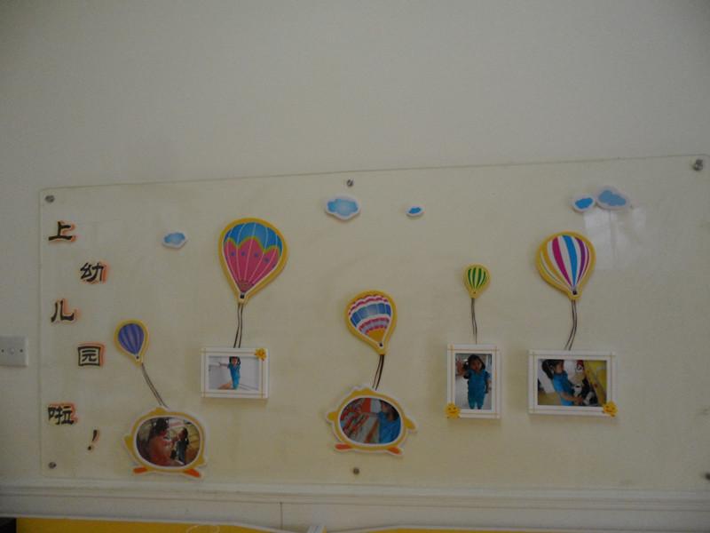 豪园幼儿园班级保教质量公示