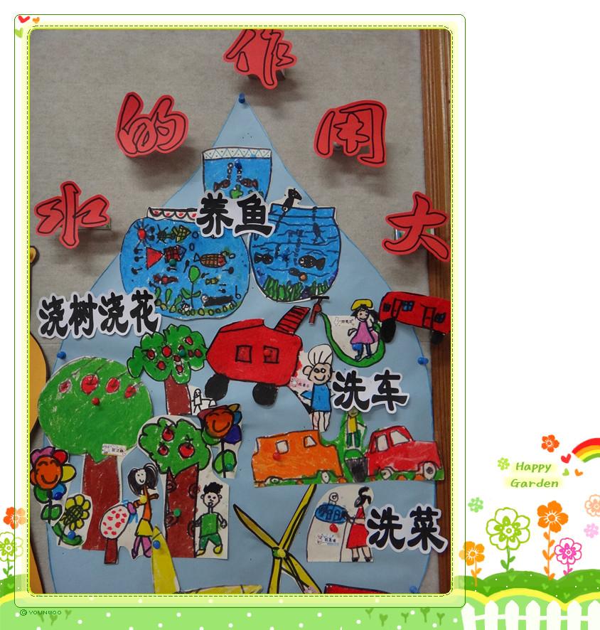 墙环境布置汇总 地球主题墙_幼儿园元宵节主题墙_主题墙边框_亲亲一 .