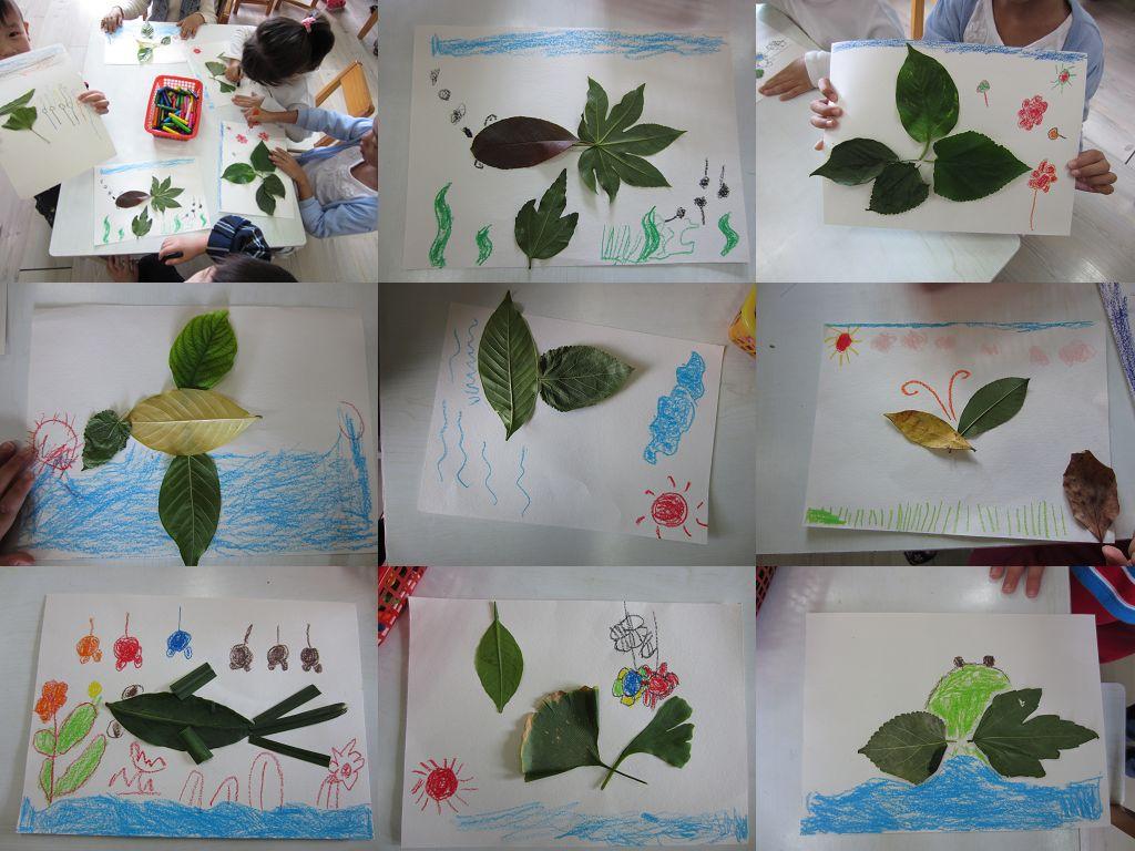 简单树叶粘贴画图片大全_简单树叶粘贴画图片下载