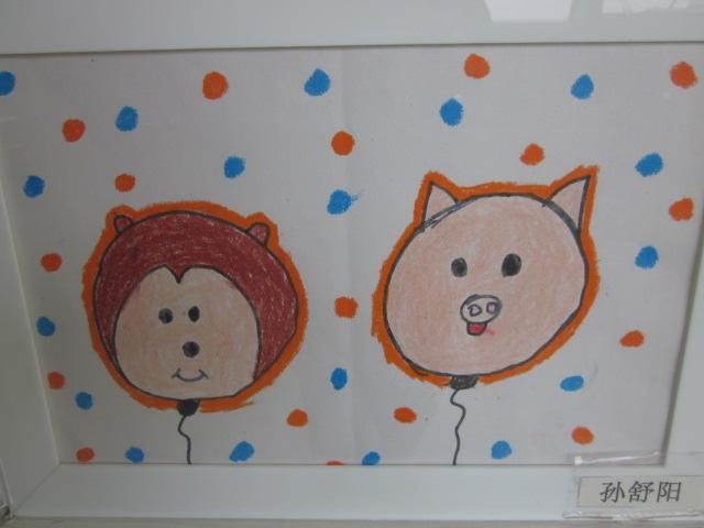 阳阳画的动物气球真好看,涂色也均匀有力,一看就让人喜欢你的作品.