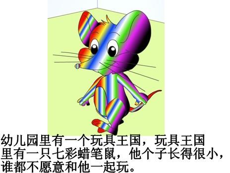 动漫 卡通 漫画 头像 464_350
