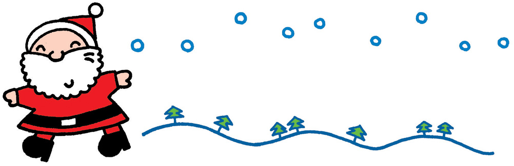 幼儿园冬天包肚子矢量图