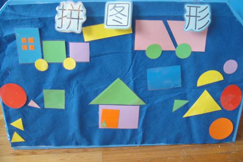 几何图形拼贴房子画图片展示_几何图形拼贴房子画
