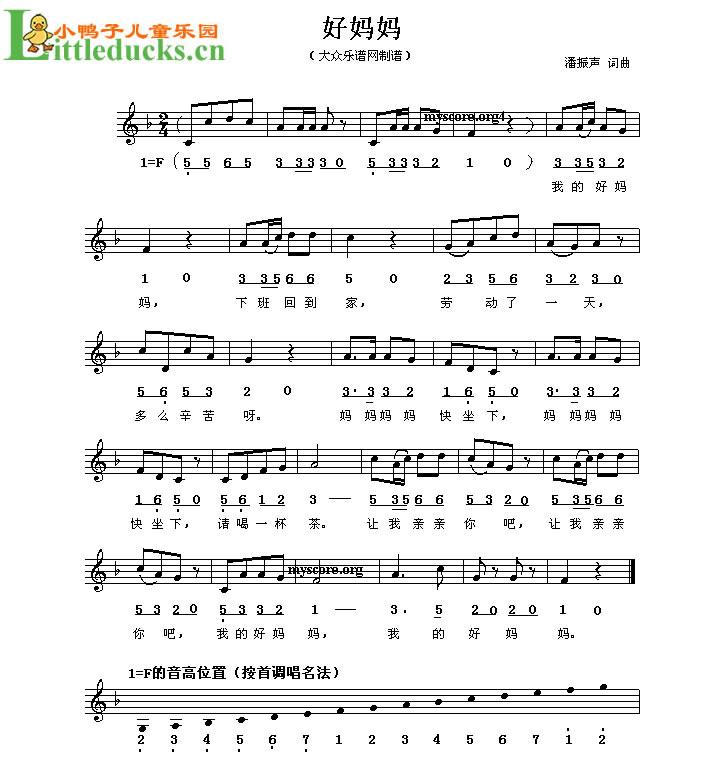 树读钢琴简谱数字
