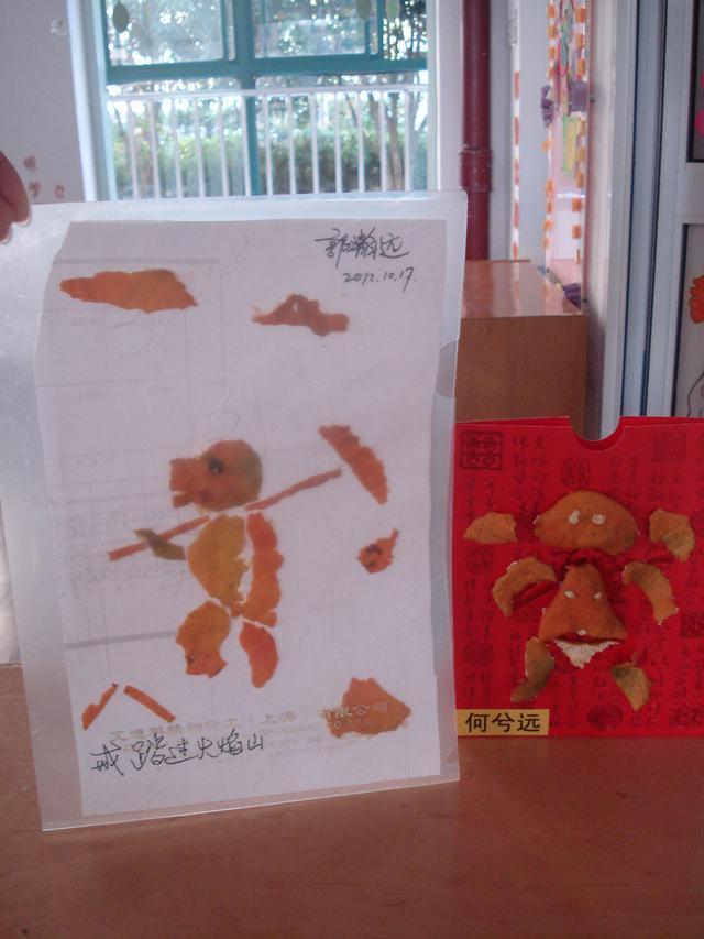 的水果娃娃和橘子皮贴画