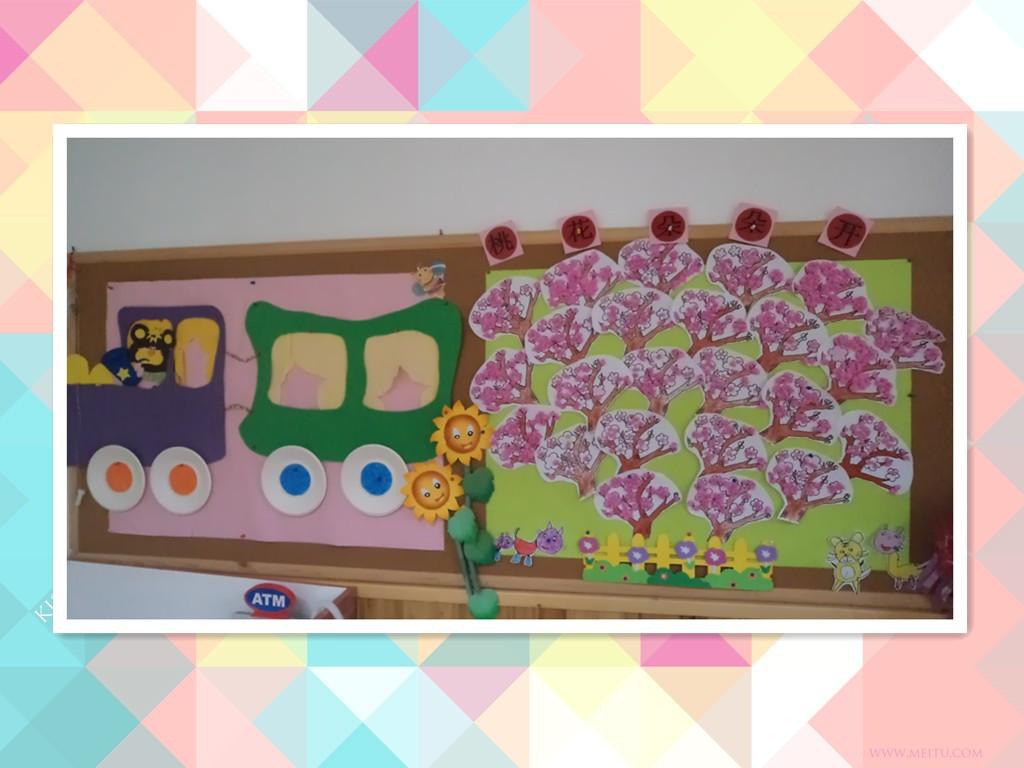 幼儿园皱纹纸手工制作桃花