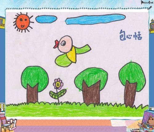 蜡笔画:小鸟飞飞(下)