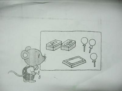 小朋友做蛋糕简笔画图片大全