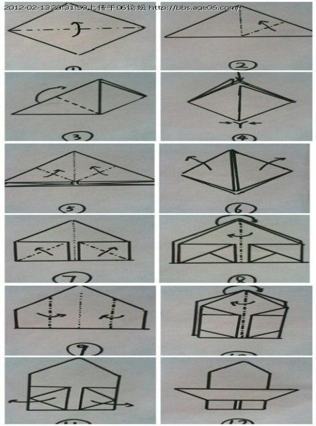 折纸:宝塔