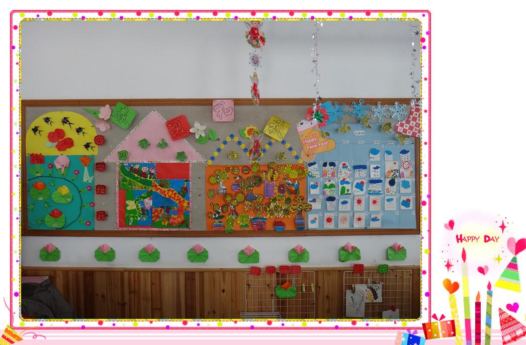 春夏秋冬儿童主题简笔画分享展示
