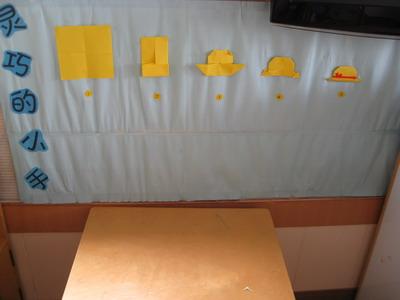 """""""太阳帽""""折纸步骤"""