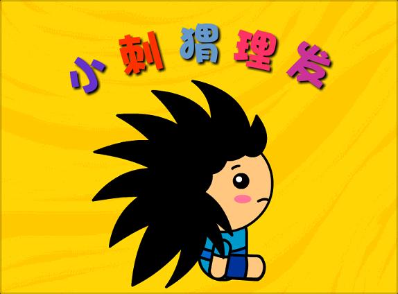 信息详细 - 漕泾镇中心幼儿园