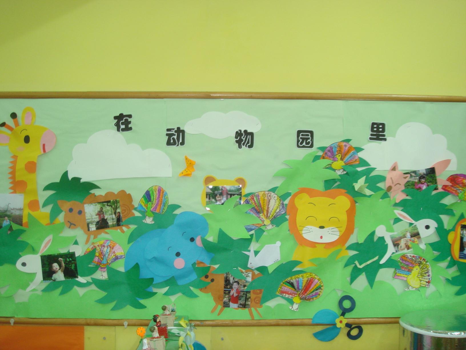 主题版面 在动物园里 -信息详细 第二版,更新导航 上海市闵行区龙柏