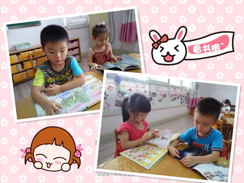 分享书中精彩的内容噢! 哈哈~小朋友已经爱上我们可爱的图书角啦!