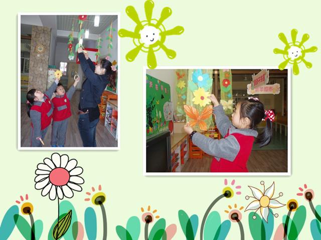 班级主页 丽晶园 中三班(丽晶园)  幼儿园里的桃树长出了嫩芽,小树也