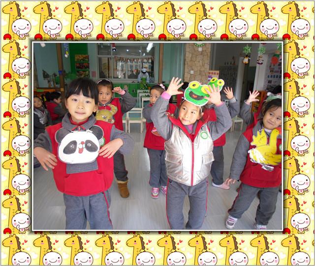 幼儿教室墙面布置图片动物世界
