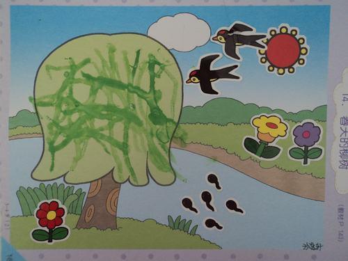 诗歌欣赏:《春天来了》-定远县粮食局幼儿园