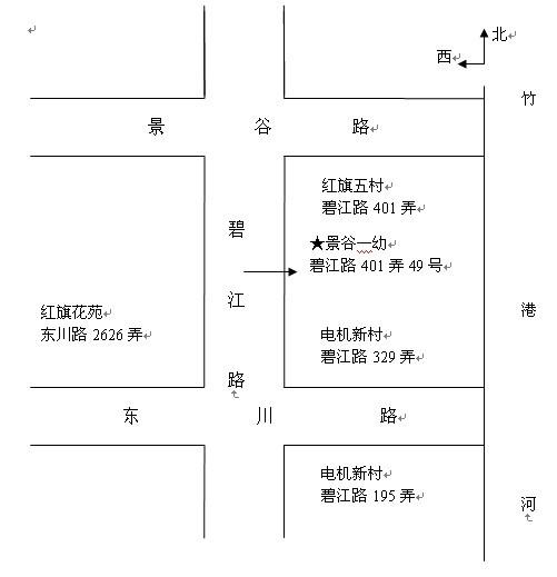 幼儿园活动室区域平面设计图展示