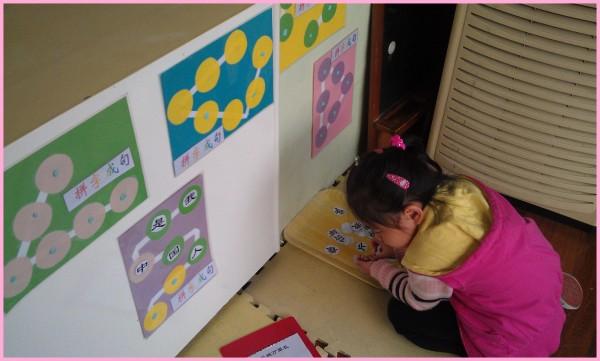 园游戏区角名称_幼儿园植物角规则_幼儿园植物角