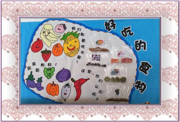 15路驿站钩针编织水果蔬菜