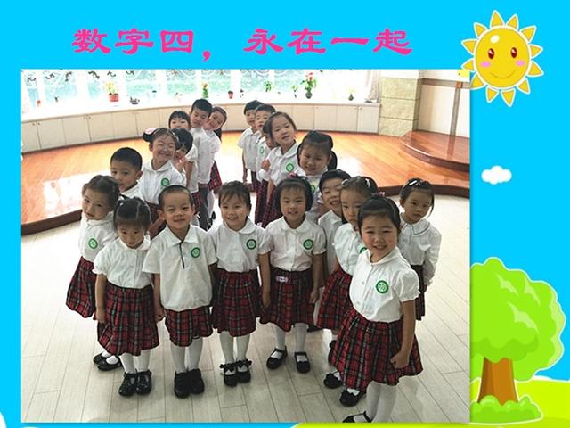 青草地幼儿园图片