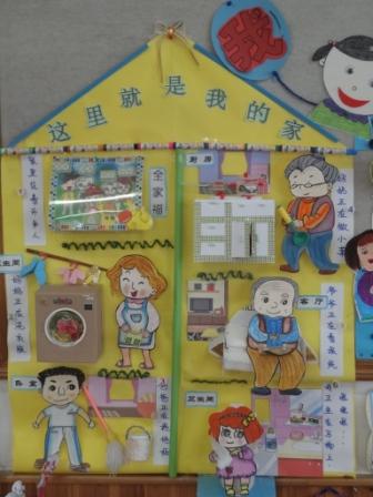 幼儿园红花栏图片展示_设计图分享