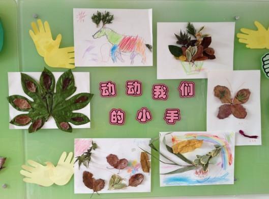 幼儿园班级秋天主题墙设计图片