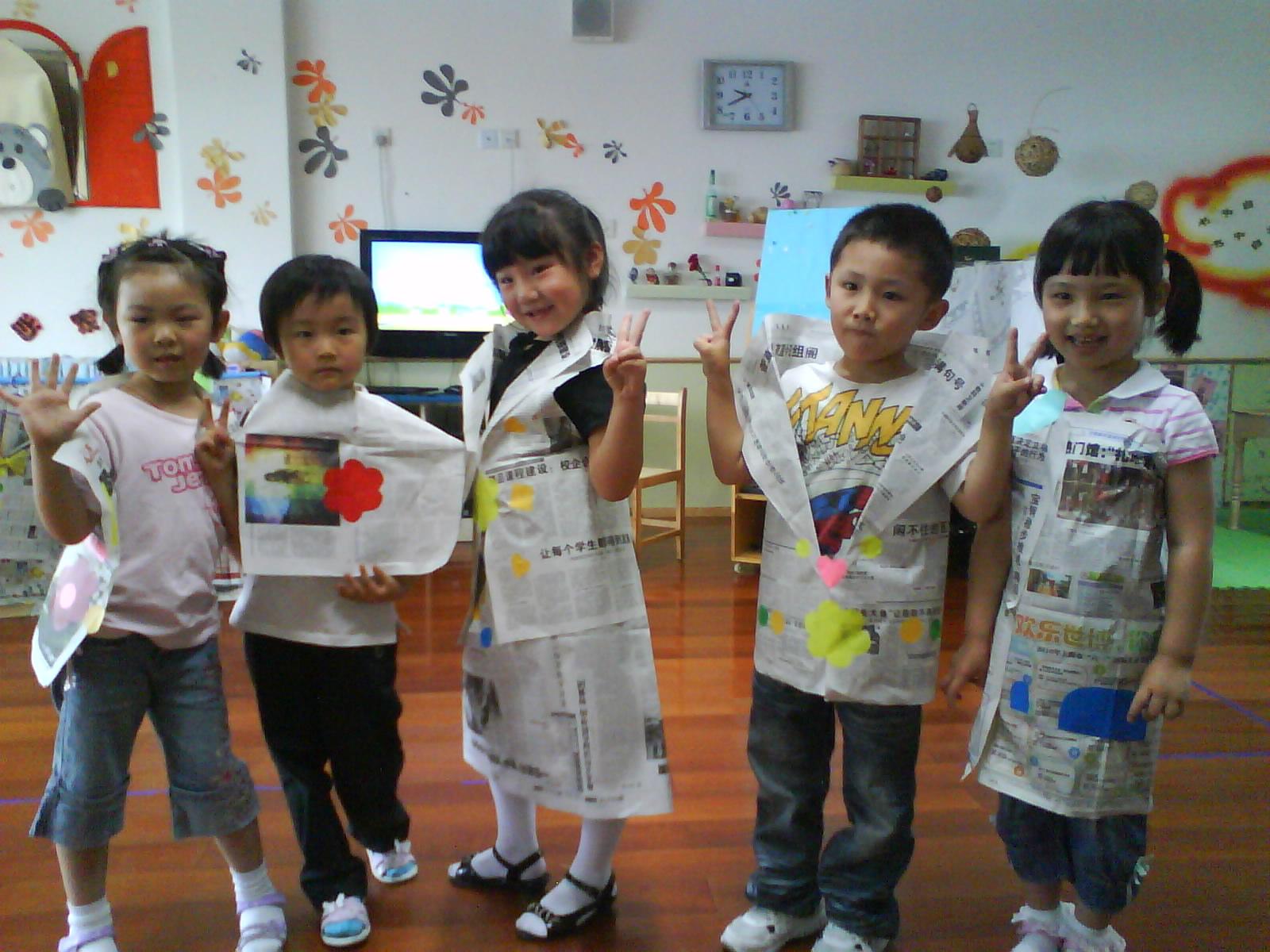 报纸做的幼儿服装图片步骤