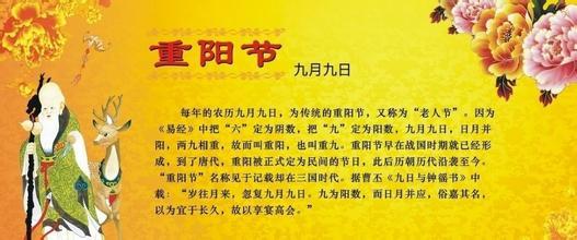 重阳节的六大习俗——赏菊,吃重阳糕,佩茱萸·簪菊花,放纸鹤