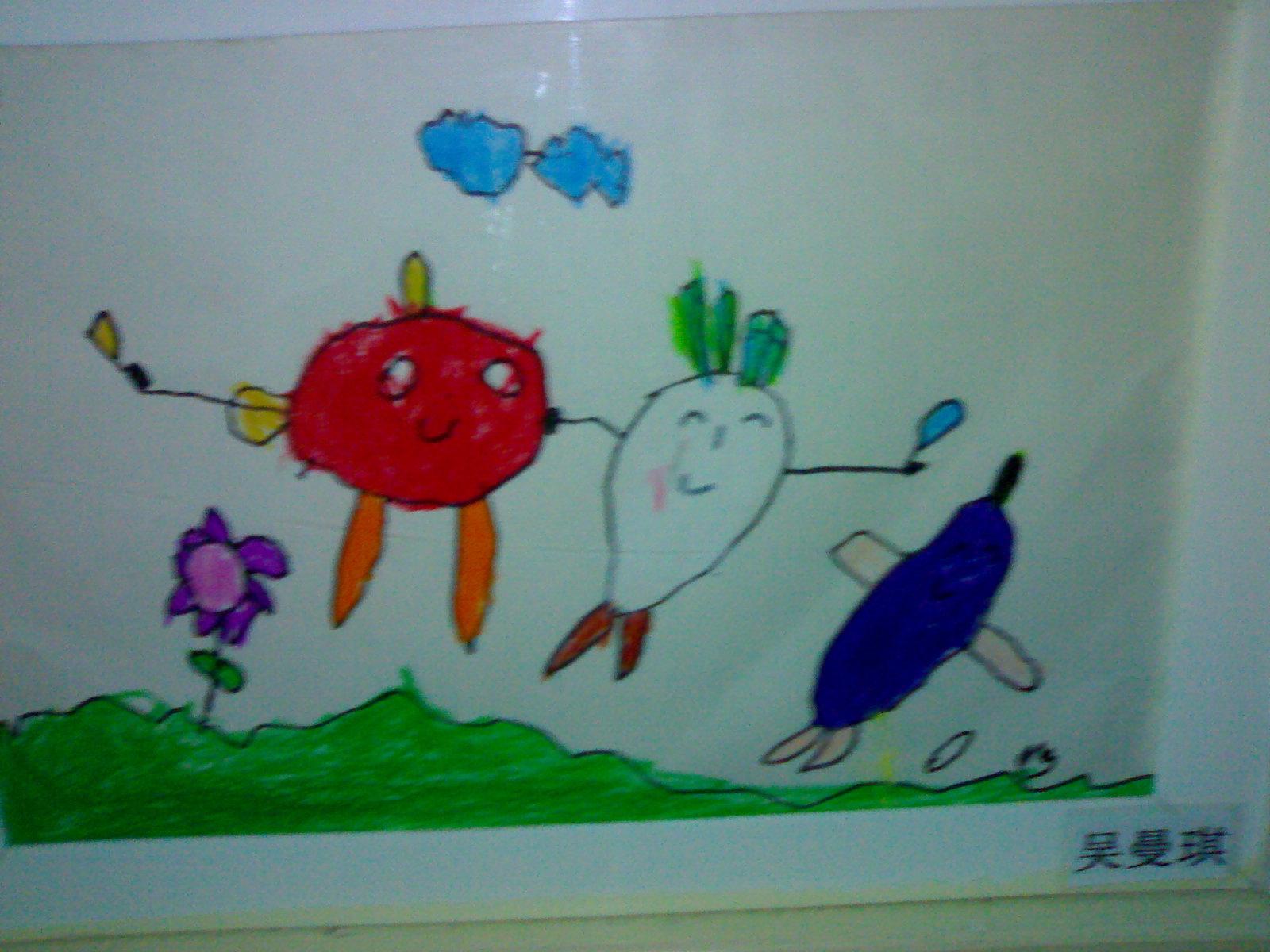 红萝卜,白萝卜,紫茄子在一起真热闹,颜色特征很明显.图片