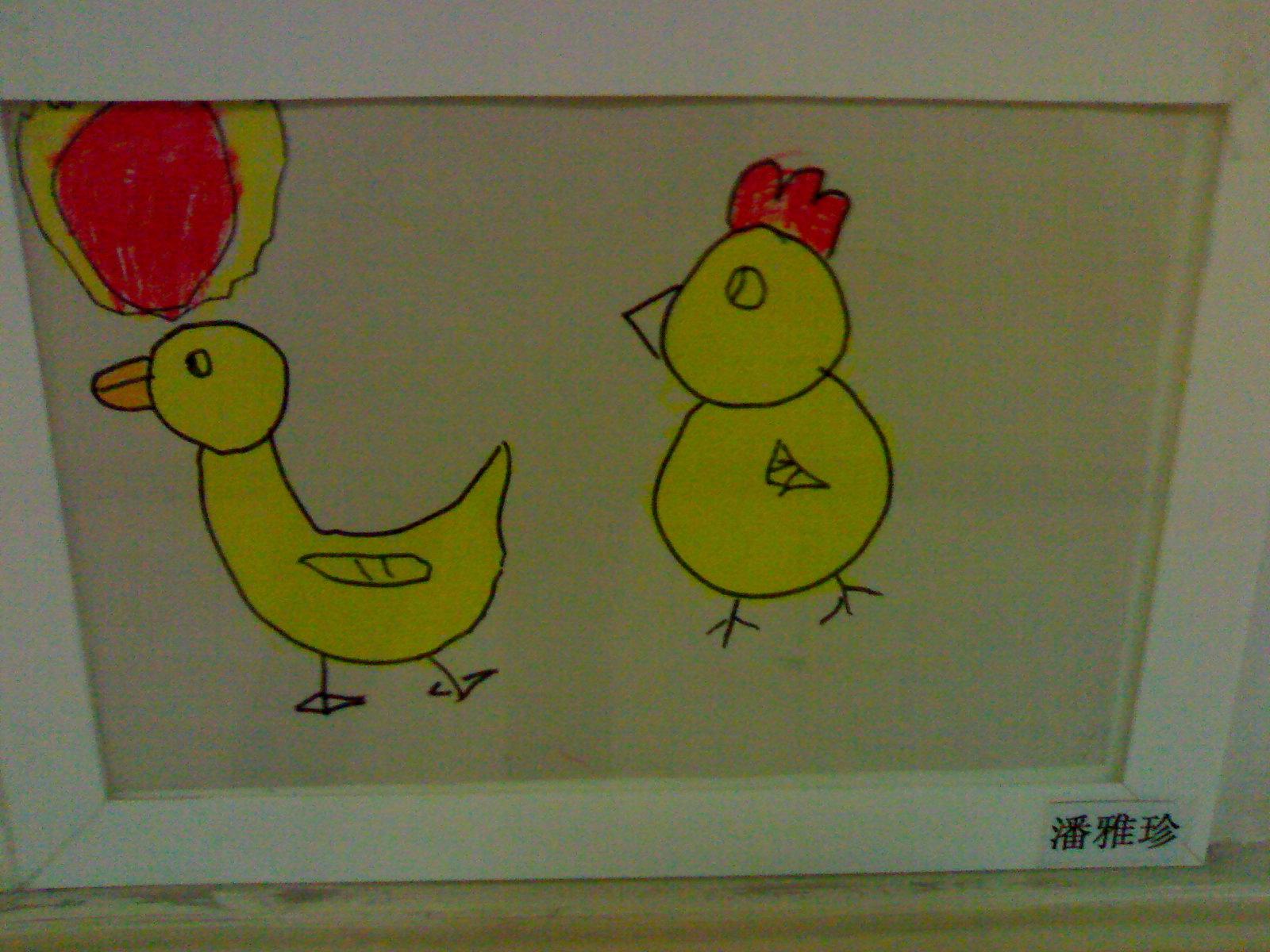 幼儿园小班艺术圆形添画