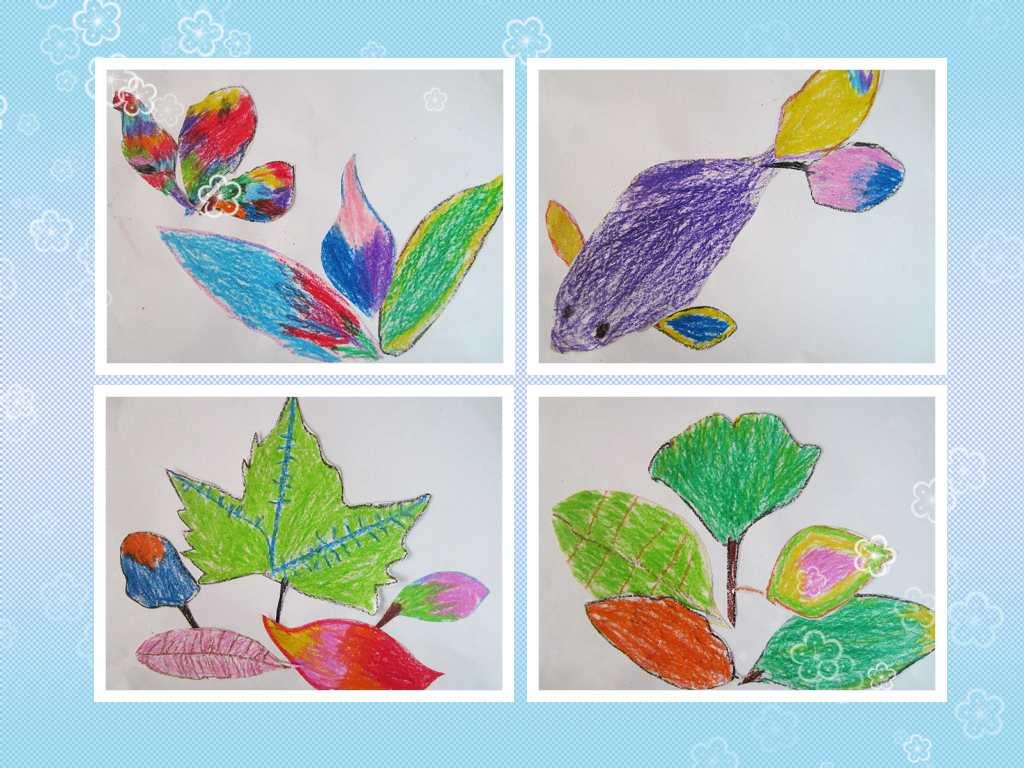 适合幼儿园美术渐变的作品分享展示