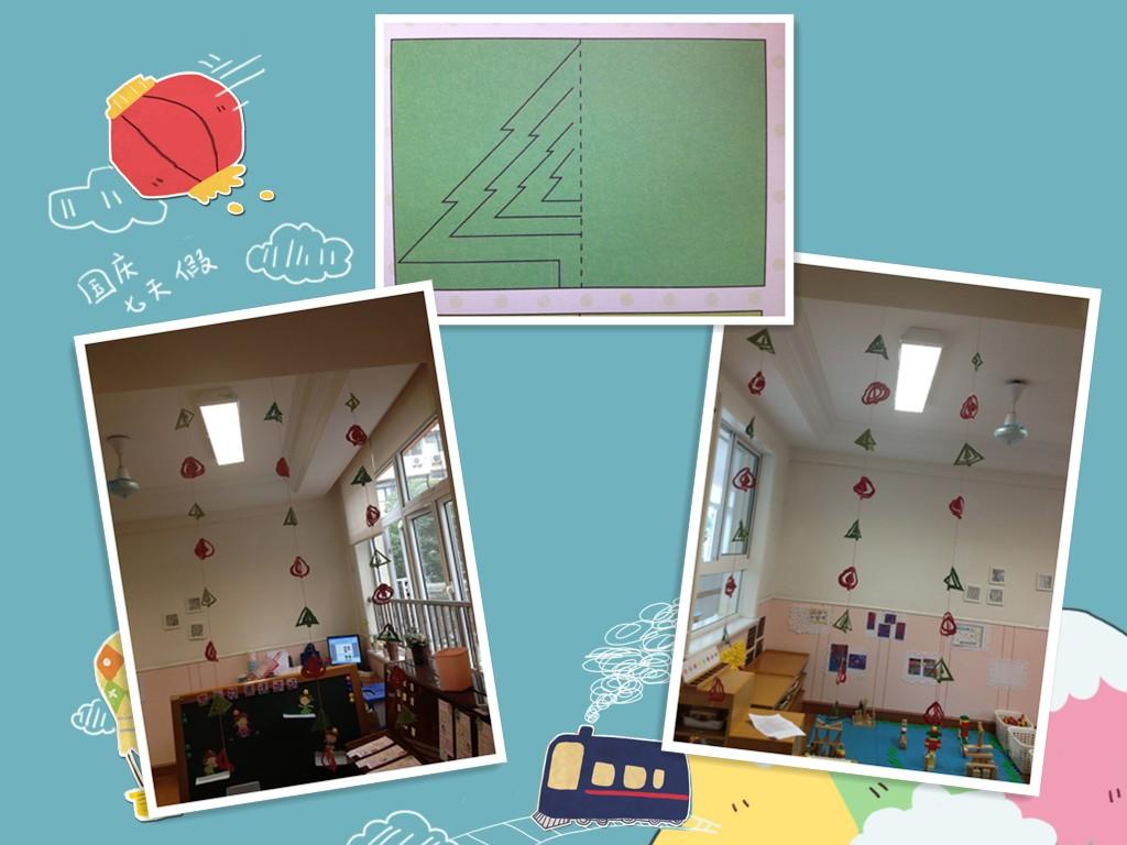 作品展示——手工:悬挂的小树