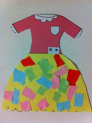 幼儿裙子制作步骤