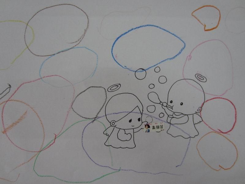 小孩  长个子 手绘