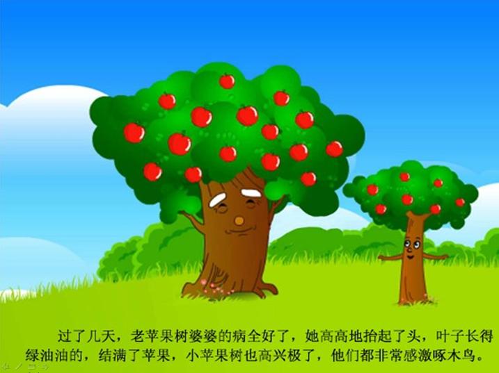 动漫 卡通 漫画 头像 717_537